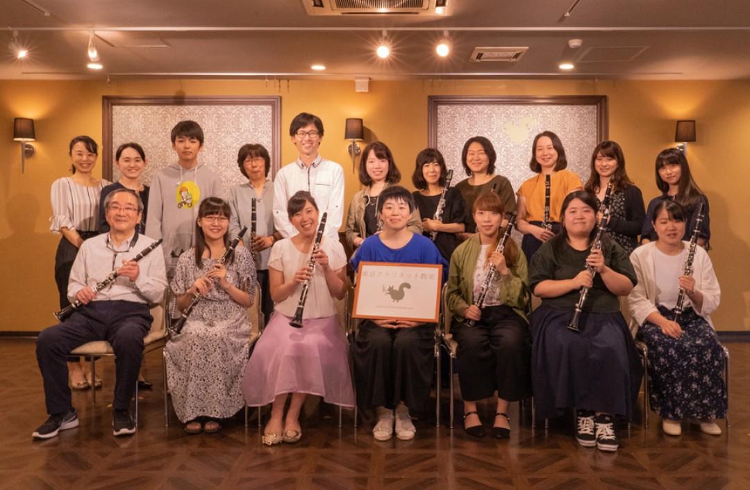 東京クラリネット教室第4回発表会