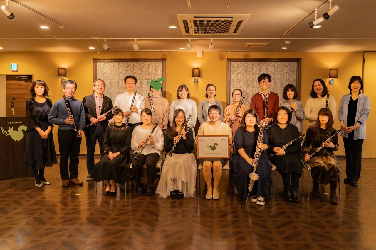 東京クラリネット教室第5回発表会