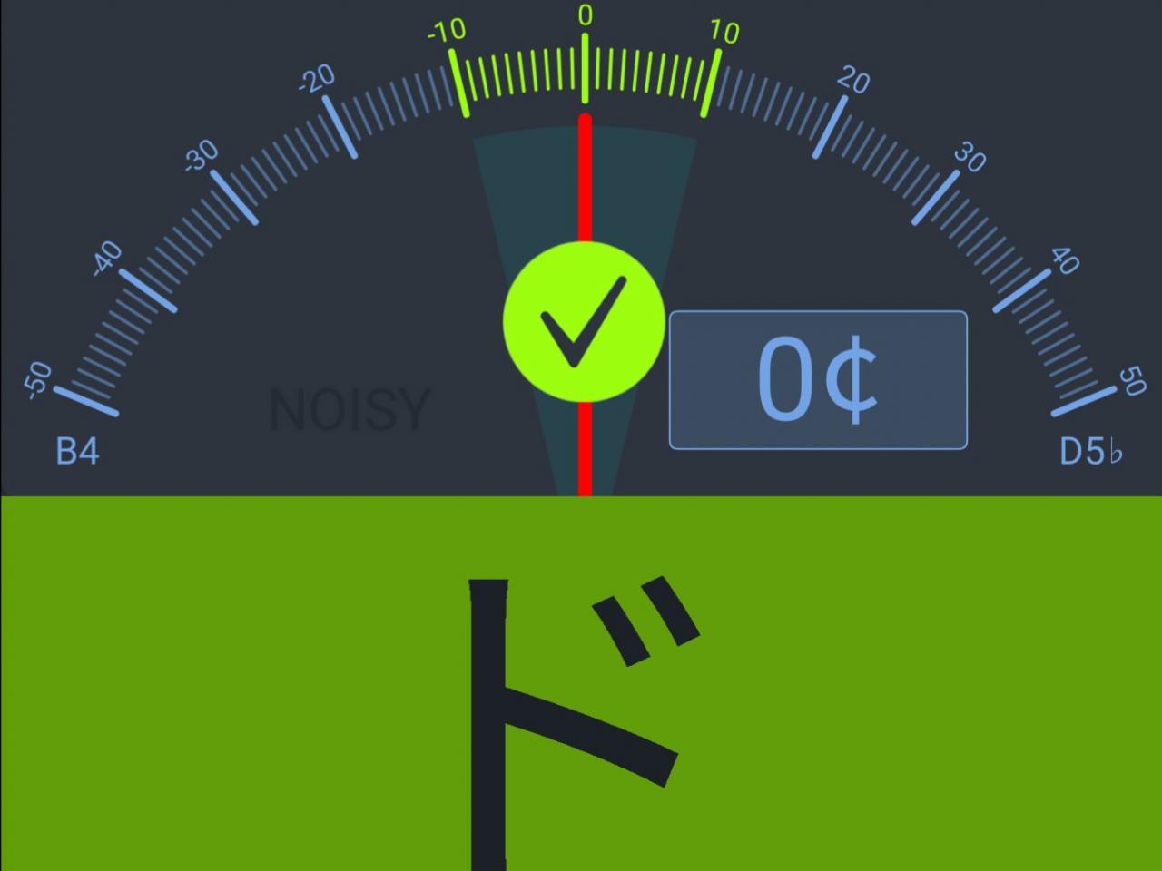 ドの音がぴったり合った状態のスマートフォンアプリのチューナー