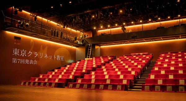 ステージから見た座・高円寺2の客席