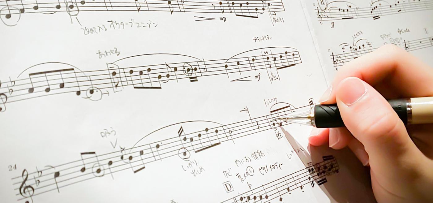 クラリネットを吹くこと以外も学べるオンラインレッスン
